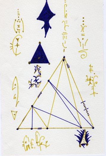 metatronia-symbol-1059